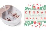 Kendal MS0810M